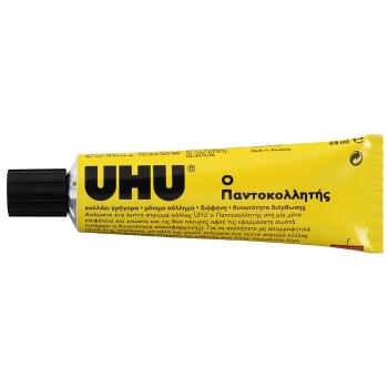 Κόλλα UHU Υγρή Παντοκολλητής 35ml