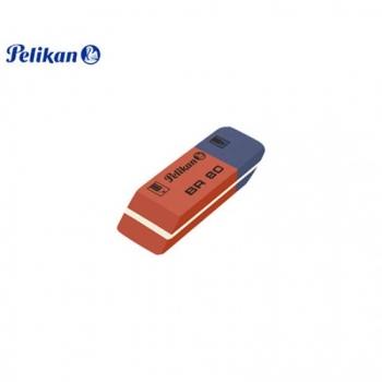 Pelikan Γομολάστιχα Δίχρωμη Μικρή Καουτσούκ Br 80