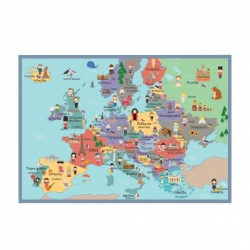 Εξυπνούλης Μαθαίνω την Ευρώπη Παζλ