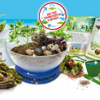 Περιβάλλον & Οικοσύστημα (62652)