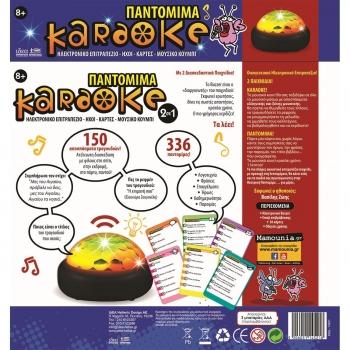 Επιτραπέζιο Παντομίμα - Καραόκε Buzzer