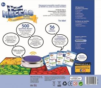 Επιτραπέζιο Γνώσεων Hellas Trivia με Buzzer