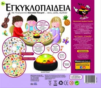 Επιτραπέζιο Εγκυκλοπαίδεια Buzzer Ιδέα