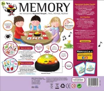 Επιτραπέζιο Memory Buzzer Ιδέα