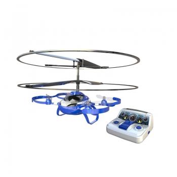 Τηλεκατευθυνόμενο R/C My First Drone