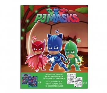 Βιβλίο Ζωγραφικής Pj Masks 20χ25 Με Αυτοκόλλητα 2σχ'