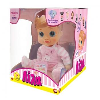 Λίλα Διαδραστική Κούκλα