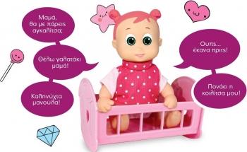 Κούκλα Ζουζούνα-Ζουζουνάκι Νάνι Νάνι
