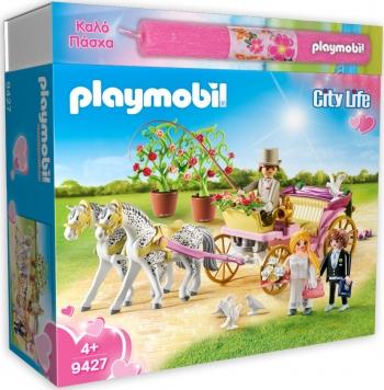 Playmobil Γαμήλια άμαξα με νεόνυμφους Λαμπάδα (10626)