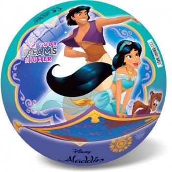 Disney Alladin Movie Μπάλα Πλαστική 23Εκ Γιασμίν