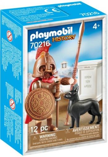 Playmobil Θεός Άρης (70216)