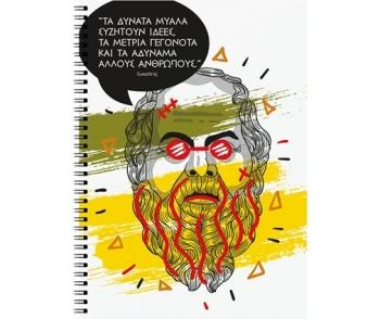 Τετράδιο Σπιράλ Amazing Greek People 17x24 4Θ 120Φ