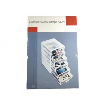 Συρταριέρα Καλλυντικών Ακρυλική 15x12x210