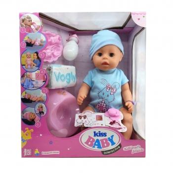 Κούκλα Μωρό Με Αξεσουάρ Διάφορα Σχέδια