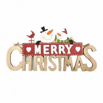 Ταμπ Merry Christmas Ξυλ 26. 5x13. 4cm