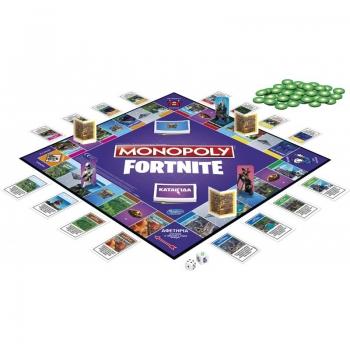 Επιτραπέζιο Monopoly Fortnite
