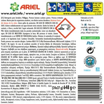 Κάψουλες Πλυντηρίου Ariel Pods 3in1 Alpine (24καψ.)