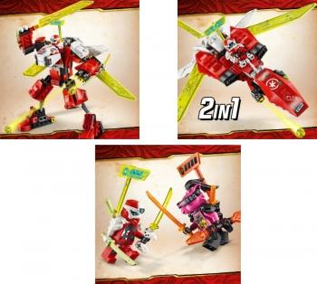 71707 Lego Ninjago Kai\'s Mech Jet