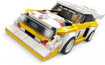 76897 Lego Speed Champions Audi Sport Quattro S1