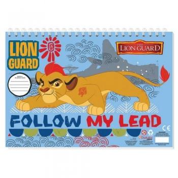 Μπλοκ Ζωγραφικής Lion Guard 23x33- 40Φ & Αυτοκόλλητα Στένσιλ 2 Σχέδια
