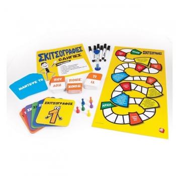 Επιτραπέζιο Παιχνίδι Σκιτσογραφίες