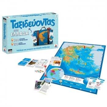 Επιτραπέζιο Ταξιδεύοντας στην Ελλάδα (100738)