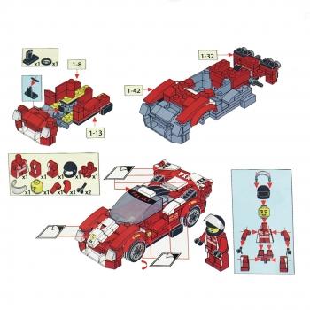 Τουβλάκια Κατασκευής  2σε1 Οχημα Ρομπότ