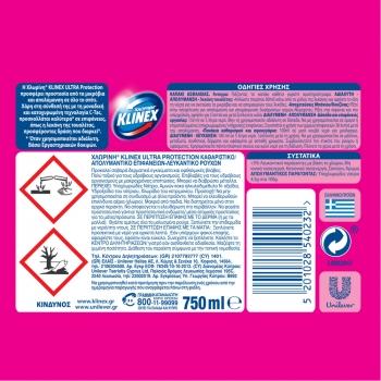 Klinex Χλωρίνη Ultra Protection Παχύρρευστη Pink Power 750ml