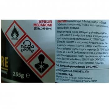 Goldfire Heating Gel 235gr