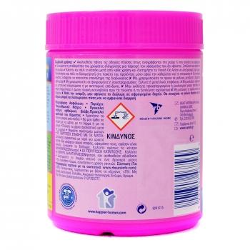 Vanish Oxi Action Ενισχυτικό Πλύσης Σκόνη (470gr)