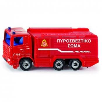 Όχημα Πυροσβεστικής Με Μάνικα Ελληνικό (SIGR1036)