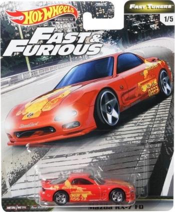 Αυτοκινητάκια Premium Fast & Furious