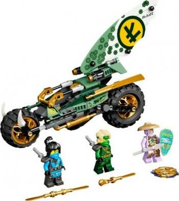 Lloyd\'s Jungle Chopper Bike
