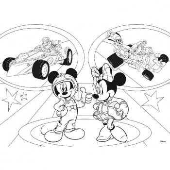 Lisciani Puzzle Df Plus 24 Κομμάτια Mickey 50x35